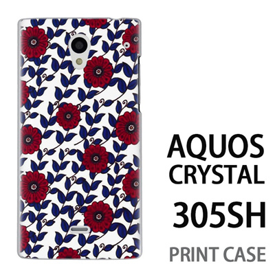 AQUOS CRYSTAL 305SH 用『0316 蔓フラワー 赤×青』特殊印刷ケース【 aquos crystal 305sh アクオス クリスタル アクオスクリスタル softbank ケース プリント カバー スマホケース スマホカバー 】の画像