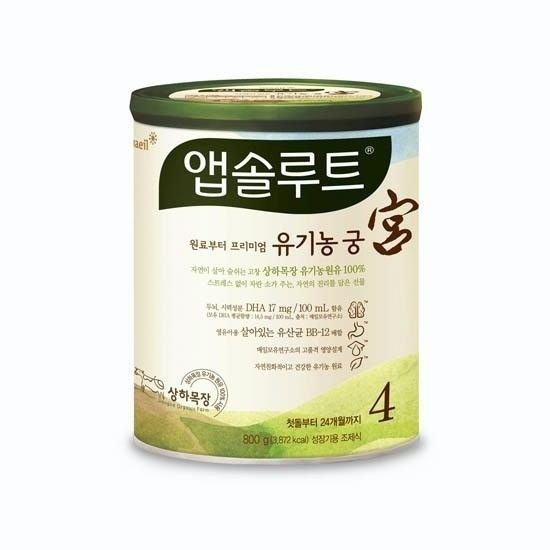 【クリックで詳細表示】Absolute Premium Organic Goong 4 step 800g *3cans / Powdered milk / Products Mail Daires Co.Ltd / Best Selling ko