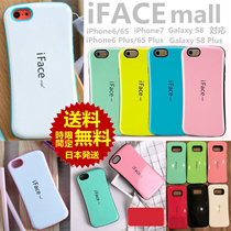 【送料無料日本発送】iFace mall First Class iPhoneX iPhone8 iPhone7ケース iPhone6S ケースIPHONEケース Galaxy S7/S8 ケース