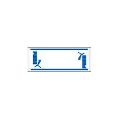 プーマ(PUMA) スポーツタオル 869159 02 ホワイト/ハワイアン オーシャン 【スポーツ用品 小物 アクセサリー】の画像