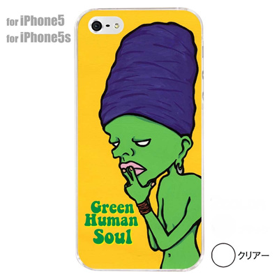【iPhone5S】【iPhone5】【iPhone5ケース】【カバー】【スマホケース】【クリアケース】【ミュージック】【イラスト】【謎のミドリ人間】 01-ip5-s020の画像