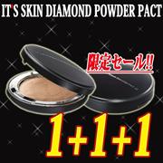 ★1+1+1★[イッツスキン]プリズマ ダイヤモンドパクト★1+1+1★Its Skin Skin Light Powder Pact/Daimond Powder Pact