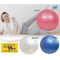 フィットネスボール55cmWJ-572・ピンク