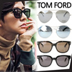 Tom Ford SunGlasses Asian Fit Collection / Free delivery / Frames / glasses / fashion goods / authentic / brand / UV / LOOKPLUS