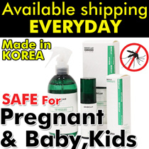 ★☆★LOWEST PRICE★☆★mosquito repellent/ MADE IN KOREA / Insect Repellent / mosquito repellant / for adult and children /100% Natural / mosquito patch/ mosquito trap