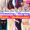 Super HIGH WAIST Slimming Shaping UNDERWEARS / PANTS ★提臀束腹收腹瘦翘臀美腰塑身裤★ : Tummy Control/Anti Cellulite/Ultra Thin/Comfortable/Premium Quality/Anti Bacterial