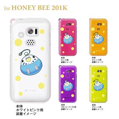 【まゆイヌ】【HONEY BEE 201K】【Soft Bank】【ケース】【カバー】【スマホケース】【クリアケース】【ヨーヨーセキセイインコ】 26-201k-md0030の画像