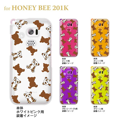 【HONEY BEE 201K】【201K】【Soft Bank】【ケース】【カバー】【スマホケース】【クリアケース】【アニマル】【パンダ】 22-201k-ca0057の画像