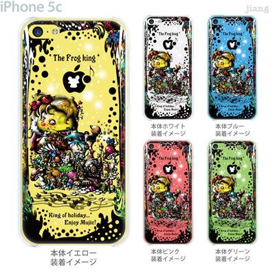 【iPhone5c】【iPhone5cケース】【iPhone5cカバー】【iPhone ケース】【スマホケース】【クリアケース】【Clear Arts】【イラスト】【アート】【Little World】【グリム童話】【かえるの王様】 25-ip5c-am0095の画像