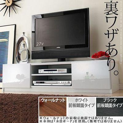 ナカムラテレビ台テレビボードローボード背面収納TVボード〔ロビン〕幅120cmAVボード鏡面キャスター付きテレビラックリビング収納m0600001bk