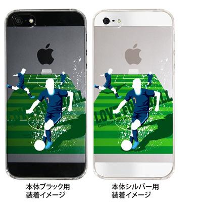 【フランス】【iPhone5S】【iPhone5】【サッカー】【iPhone5ケース】【カバー】【スマホケース】【クリアケース】 10-ip5-spo-09の画像