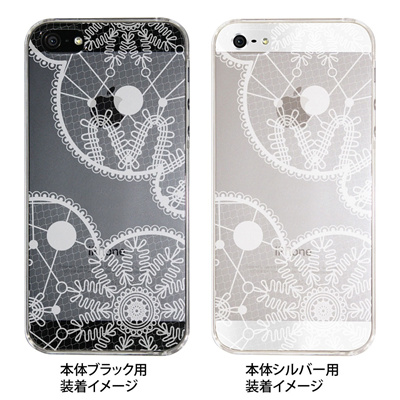 【iPhone5S】【iPhone5】【Clear Fashion】【iPhone5ケース】【カバー】【スマホケース】【クリアケース】【クリアーアーツ】 21-ip5-ca0010whの画像