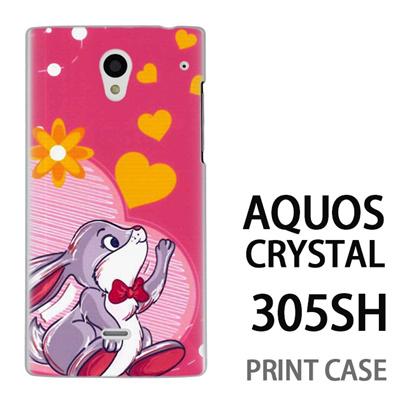 AQUOS CRYSTAL 305SH 用『0316 うさぎ投げキッス ピンク』特殊印刷ケース【 aquos crystal 305sh アクオス クリスタル アクオスクリスタル softbank ケース プリント カバー スマホケース スマホカバー 】の画像
