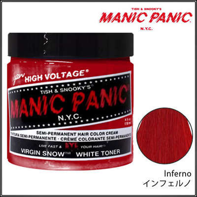 マニックパニックMC11053Infernoインフェルノ【MANICPANIC】【マニパニ/ヘアカラークリーム】(6014438)