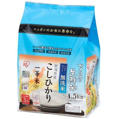 生鮮米 無洗米 新潟県産 こしひかり 4.5kg 手軽に炊ける無洗米♪☆一等米100%使用!の画像