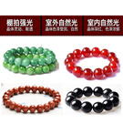 Best Gift [second sale off 50%] ★ Brazil s top natural red agate ★Natural obsidian black agate gold sand beads bracelet [Promote the blood circulation Improve the human endocrine]