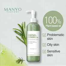 [ManyoFactory HQ Directoperation] ★Herb Green Cleansing Oil★ 100% plant oils from the nature !