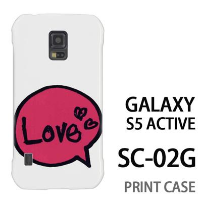 GALAXY S5 Active SC-02G 用『0617 LOVE』特殊印刷ケース【 galaxy s5 active SC-02G sc02g SC02G galaxys5 ギャラクシー ギャラクシーs5 アクティブ docomo ケース プリント カバー スマホケース スマホカバー】の画像