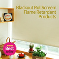 ★LAUNCHING EVENT★blackout/ RollScreen/Flame Retardant/Horizontal roller/blind