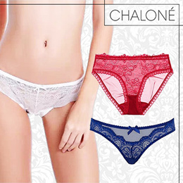 Lace Panty // Multiple Designs // Nett Pricing