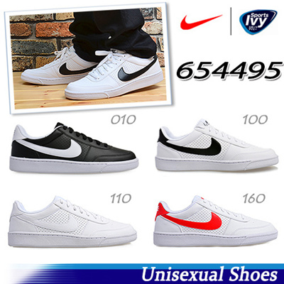 Qoo10 limited sale nike grand terrace sl running for Terrace jogging track
