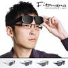 Fitoverspecs Sunglasses - Fit Over Sunglasses | Wear Over Sunglasses | Fit Over Shades