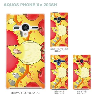 【まゆイヌ】【AQUOS PHONE Xx 203SH】【Soft Bank】【ケース】【カバー】【スマホケース】【クリアケース】【りんごとオカメインコ】 26-203sh-md0020の画像