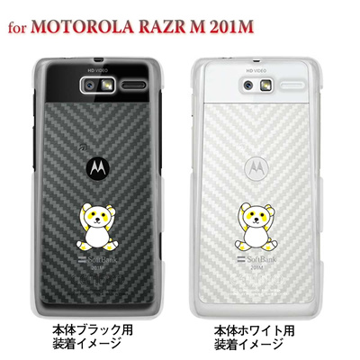【MOTOROLA RAZR ケース】【201M】【Soft Bank】【カバー】【スマホケース】【クリアケース】【パンダ】 22-201m-ca0022の画像