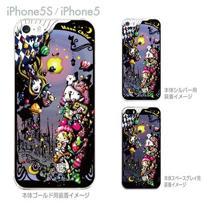 【iPhone5S】【iPhone5】【Little World】【iPhone5ケース】【カバー】【スマホケース】【クリアケース】【Moon Child】 25-ip5s-am0041の画像