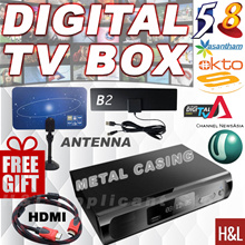 NEW ❤2018 Model❤FREE HDMI cable❤ Singapore Digital DVB-T2 TV Box Set-top Box★Indoor Antenna
