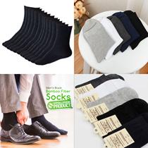 Pack of 3 Pairs of Bamboo Fiber Cotton Socks for Men and Women - School White Socks