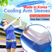 Anti-UV cooling sleeves[CNY BIG SALE 10% OFF][1 pair]Arm Cooler for cycling/golf/basketball/jogging/cricket/outdoor activities Sunblock UV protector COOL TOWEL SCARF HEADWEAR BANDANA