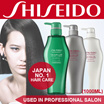 [LOWEST PRICE ON Qoo10] SHISEIDO Professional Shampoo/Conditioner Hair Care ADENOVITAL/AQUA INTENSIVE/Fuente Forte/LUMINOGENIC/SLEEKLINER 1000ml