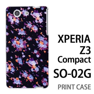 XPERIA Z3 Compact SO-02G 用『No3 バイオドット』特殊印刷ケース【 xperia z3 compact so-02g so02g SO02G xperiaz3 エクスペリア エクスペリアz3 コンパクト docomo ケース プリント カバー スマホケース スマホカバー】の画像