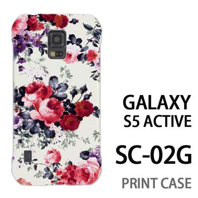 GALAXY S5 Active SC-02G 用『0617 チューリップ畑』特殊印刷ケース【 galaxy s5 active SC-02G sc02g SC02G galaxys5 ギャラクシー ギャラクシーs5 アクティブ docomo ケース プリント カバー スマホケース スマホカバー】の画像