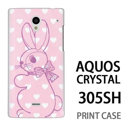 AQUOS CRYSTAL 305SH 用『0313 ハートドットうさぎ ピンク』特殊印刷ケース【 aquos crystal 305sh アクオス クリスタル アクオスクリスタル softbank ケース プリント カバー スマホケース スマホカバー 】の画像