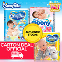 [Unicharm] 【FREE DELIVERY】MAMYPOKO/MOONY/MOONYMAN Diapers: Quality leak-proof fresh-smelling