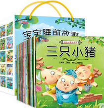 Peppa Pig KIDS STORY BOOK!Baby Sleeping Book/Chinese Fairy Tales Short Stories / Chinese Old Story Book