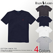 ■ポロ・ラルフローレン ボーイズ 半袖VネックTシャツ COTTON V-NECK TEE 4色 (71367856) L XL   送料無料 ! メンズ かっこいい ギフト にも! 大きいサイズ あ