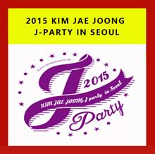 「2015 KIM JAE JOONG J-PARTY IN SEOUL」高画質 DVD-BOX 3枚組 日本語字幕 (英語歌詞を除く)