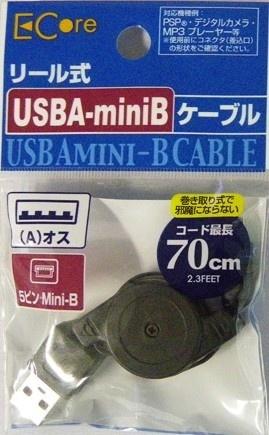 【送料無料】USB(A)-5ピンmini(B)用 USBケーブル 巻き取り式で邪魔にならない コード最長70cm USB(A)オス-5ピンmini(B) PSP・デジタルカメラ・MP3プレイヤー等に最適!の画像