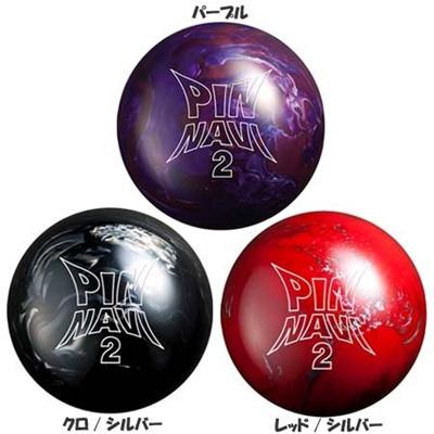 ABS(アメリカン ボウリング サービス) ピンナビ 2(PIN NAVI 2) 【ボウリングボール ボーリング】の画像