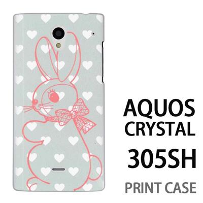 AQUOS CRYSTAL 305SH 用『0313 ハートドットうさぎ 緑』特殊印刷ケース【 aquos crystal 305sh アクオス クリスタル アクオスクリスタル softbank ケース プリント カバー スマホケース スマホカバー 】の画像