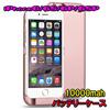 【送料無料】iPhone6/6S/6plus/6Splusバッテリーケース10000mah/モバイルバッテリー/携帯充電器/アイフォン/アイフォーン