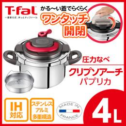 【送料無料】T-fal 圧力鍋 クリプソ アーチ パプリカレッド 4L P4360432