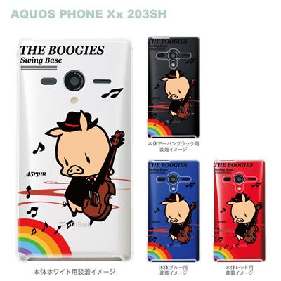 【AQUOS PHONEケース】【203SH】【Soft Bank】【カバー】【スマホケース】【クリアケース】【クリアーアーツ】【アート】【SWEET ROCK TOWN】 46-203sh-sh2015の画像