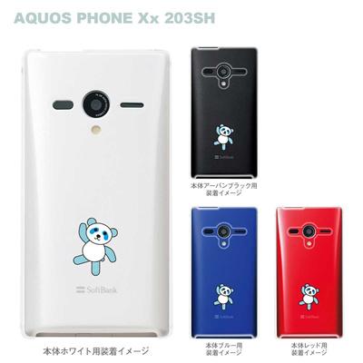 【AQUOS PHONEケース】【203SH】【Soft Bank】【カバー】【スマホケース】【クリアケース】【アニマル】【パンダ】 22-203sh-ca0023の画像