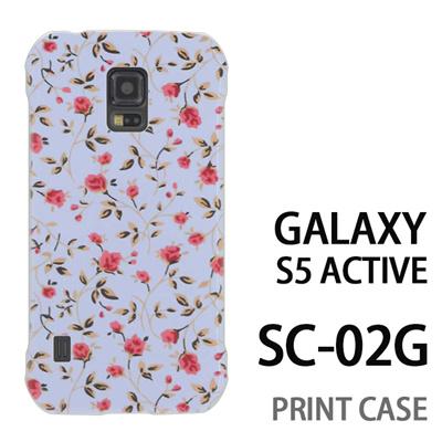 GALAXY S5 Active SC-02G 用『0617 水色花畑』特殊印刷ケース【 galaxy s5 active SC-02G sc02g SC02G galaxys5 ギャラクシー ギャラクシーs5 アクティブ docomo ケース プリント カバー スマホケース スマホカバー】の画像