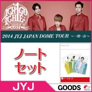 【安心国内発送】【予約12月上旬】【グッズ】ノートセット 2014 JYJ Japan Dome Tour ~一期一会~ ◆公式グッズ 【K-POP】【グッズ】の画像