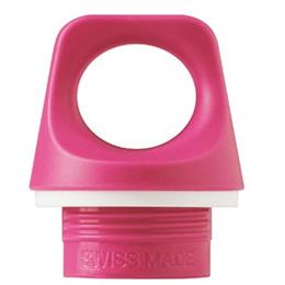 シグ(SIGG) トラベラーキャップ ピンク 95081 【アウトドア 水筒 アルミボトル アクセサリ】